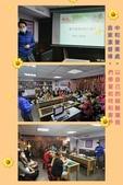 教育訓練2:20201209中和 溝通.jpg