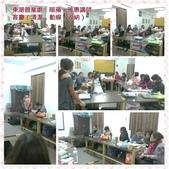 教育訓練:圖片5.jpg