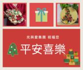 教育訓練2:Blue, Green and Red Christmas Personal Facebook Post.png
