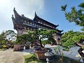 2018-2020台南市:20201220_115539.jpg