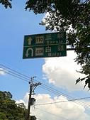 日誌用相簿:2013-07-15 11.10.08.jpg