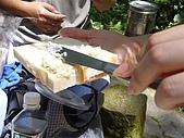 陽明山野餐踏青(20050917):看了就流口水
