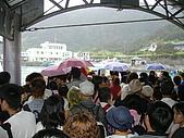 海棠颱風綠島受困記(20050716-21):12483609