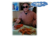 Tara Inn吃龍蝦雪蟹:1139751296.jpg