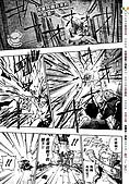 【REBORN】目標234-怪物:02.jpg