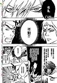 【REBORN】目標210-暴走:06.jpg