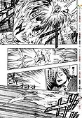 【REBORN】目標234-怪物:12.jpg