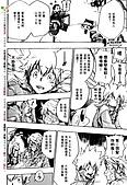 【REBORN】目標210-暴走:16.jpg