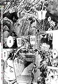 【REBORN】目標140-基地:06.jpg