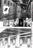 【REBORN】目標140-基地:07.jpg