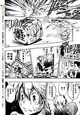 【REBORN】目標234-怪物:15.jpg