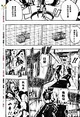【REBORN】目標189-梅羅尼基地:14.jpg
