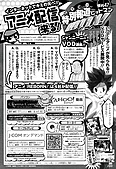 【REBORN】目標234-怪物:18.jpg