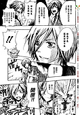 【REBORN】目標234-怪物:08.jpg