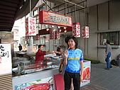 971114.15 苗栗台中輕鬆遊:草莓酒香香腸