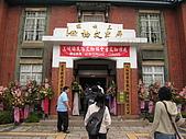 971228 三峽鳶尾山:三峽文物博物館