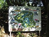971123 基隆十方傳情:大武崙砲台