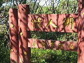 971123 基隆十方傳情:情人湖