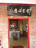 971123 基隆十方傳情:十方大覺寺的石觀音