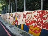 971123 基隆十方傳情:街頭彩繪