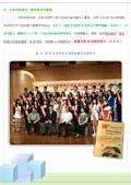 柏霖的備審資料share version!! share for u:柏霖的備審資料share version!! share for u-012.png