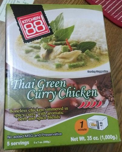 好市多 Kitchen 88 綠咖哩 我們都是好孩子 隨意窩xuite日誌