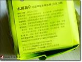 試用1:DSC00980.JPG