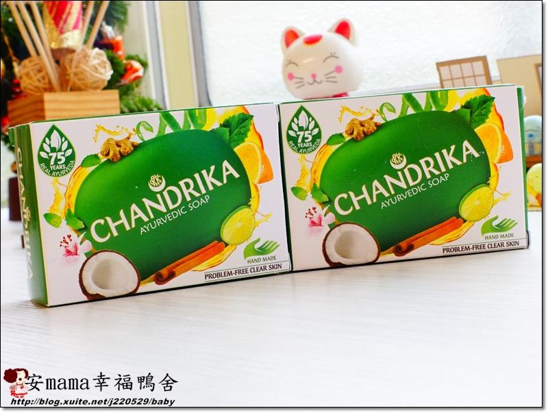 「推薦」CHANDRIKA香蒂卡印度奇蹟皂「阿育吠陀藥草手工皂」