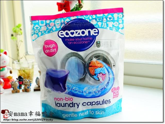 推薦「ECOZONE愛潔森 植物活性洗衣膠囊」