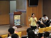 講座與課程照片:
