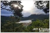 宜蘭縣:翠峰湖環山步道