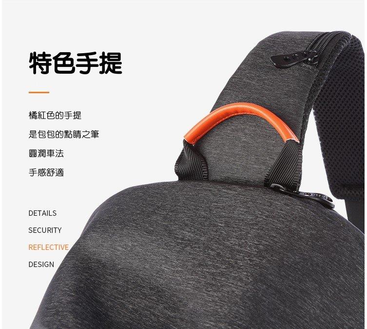 ㊣木村井泓 潮流尼龍荷葉式防水胸包(加大) 側背包 郵差包 單肩包 肩背包 斜背包 後背包(G0611)