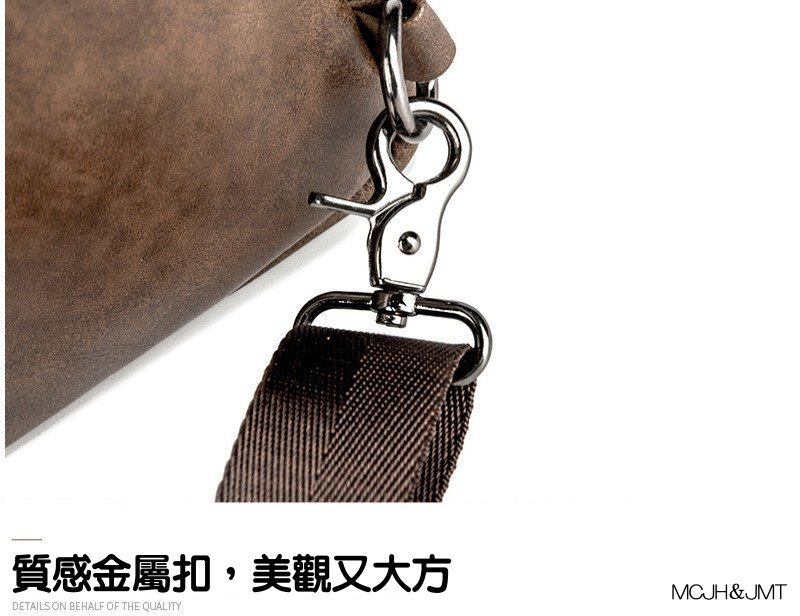 ㊣木村井泓 街頭休閒運動胸包 肩背包 單肩包 側背包 斜背包 郵差包 (D4901)