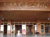 阿里山 神木賓館:1212083786.jpg