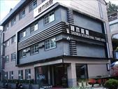 阿里山 神木賓館:1212083771.jpg