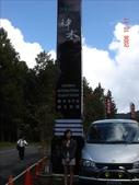 阿里山 神木賓館:1212083773.jpg
