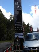 阿里山 神木賓館:1212083774.jpg