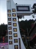 阿里山 神木賓館:1212083780.jpg