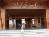 阿里山 神木賓館:1212083785.jpg