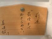 718日本遊:DSCF0614