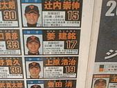 718日本遊:DSCF0616