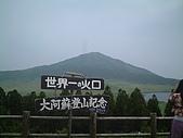 718日本遊:DSCF0644