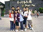 木柵動物園一日遊:DIGI1061