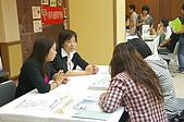2009.9.25 日本YMCA聯合說明會(台北場):J95