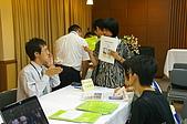 2009.9.25 日本YMCA聯合說明會(台北場):J90