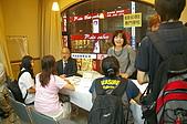 2009.9.25 日本YMCA聯合說明會(台北場):J76