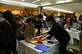 2009.9.25 日本YMCA聯合說明會(台北場):J70