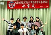 2011.3.29 YMCA留日先修班卒業式:00.JPG