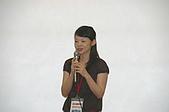 2009.9.25 日本YMCA聯合說明會(台北場):J69