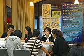2009.9.25 日本YMCA聯合說明會(台北場):J103
